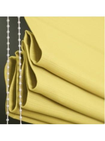 Римская штора Флекси желтый