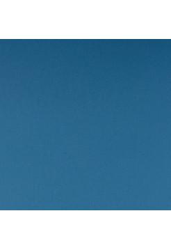 Аллегро перл 2000 синий